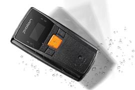 Robuster    RFID    Handheld-Scanner        -    Robust    und    ergonomisch