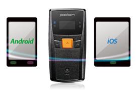 Robuster    RFID    Handheld-Scanner        -    Umfangreiche    Kompatibilität